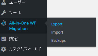All-in-One WP Miguration